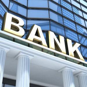 Банки Лучегорска