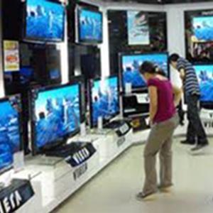 Магазины электроники Лучегорска