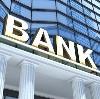 Банки в Лучегорске