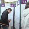 Центры занятости в Лучегорске