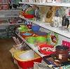 Магазины хозтоваров в Лучегорске