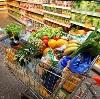 Магазины продуктов в Лучегорске
