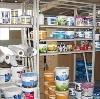 Строительные магазины в Лучегорске